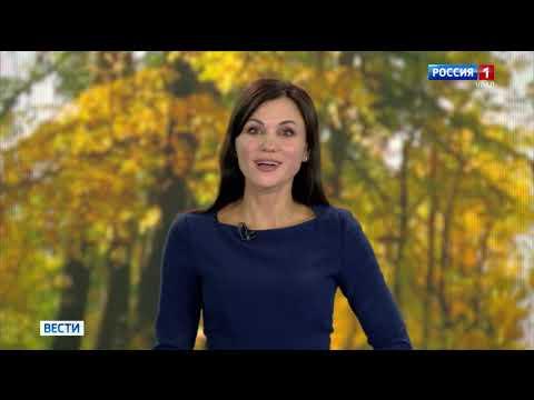 Итоговый выпуск «Вести-Урал» от 22 октября