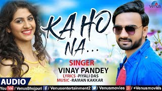 """Kaho Na""- Full Song 