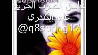 من قال - عبد الكريم عبد القادر.wmv
