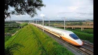 Новый электропоезд HRCS2 со скоростью более 500 км/ч!