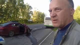 Водитель автобуса рассказал, как произошла авария с Лексусом. Киров ДТП Победиловский тракт
