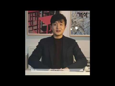2019년 5월호 커버스토리 피아니스트 선우예권
