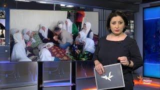Ахбори Тоҷикистон ва ҷаҳон (14.12.2018)اخبار تاجیکستان .(HD)