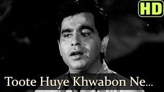 Toote Hue Khwabon (HD) | Madhumati Songs | Dilip Kumar