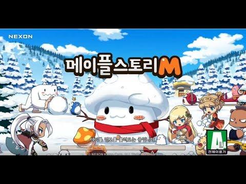 【楓之谷M】新手教學 手機遊戲玩法與攻略教學!