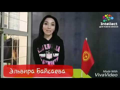 Эльвира Байсаева|Отзыв|Английские курсы