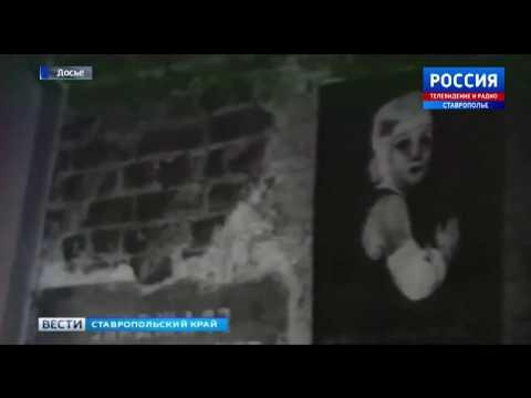 Ставропольчане, жившие в блокадном Ленинграде, получат единовременные пособия