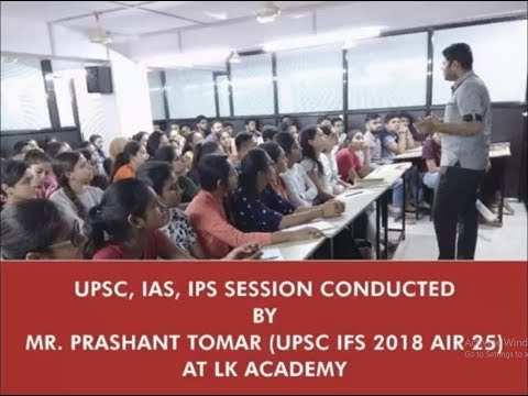 Lesson Video about UPSC IAS and IPS