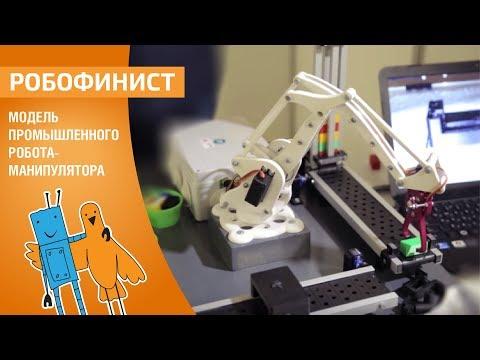 Артем из города Приозерска и его робот-паллетайзер!