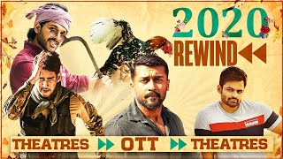 2020 Tollywood Rewind | Telugu Movies | 2020 Review | Thyview