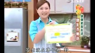 郭主義食譜教你做純素的腐乳杏鮑菇食譜