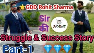 Star GDD Rohit Sharma Sir Ki Success Story   Rohit Sharma Emotional & Motivational Meeting   1