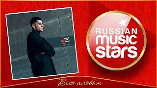 BAGEEROV ✮ НА РАНЫ SOUL ✮ EP 2018 ✮