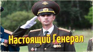 Русский генерал - показал как надо...