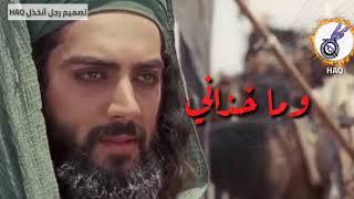 تحميل و مشاهدة جديد مسلم الوائلي | لا تحيرني بجفاك | ستوري 2020 حزينه جداً MP3