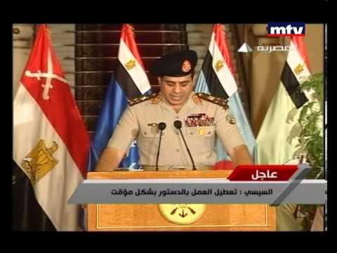 السيسي يعزل محمد مرسي من منصب رئيس جمهرية مصر