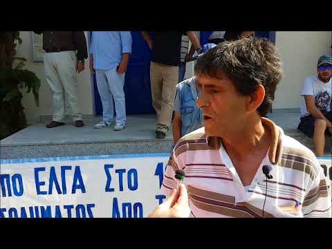Συγκέντρωση διαμαρτυρίας αγροτών στο υποκατάστημα του ΕΛΓΑ Βέροιας την Τετάρτη 4 Ιουλίου 2018