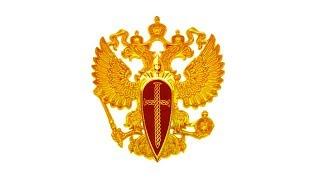 Словесное обозначение Aurus образовано начальными слогами слов Aurum (лат. золото) и Russia (лат. Россия). Слово Aurum символизирует величие, первенство, превосходство, процветание. Окончание RUS связывает все вышеперечисленные