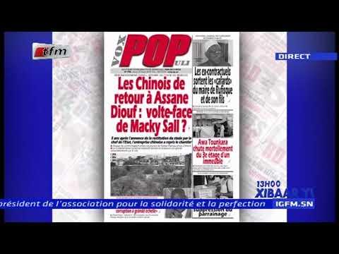 REPLAY - Revue de Presse - Pr : MAMADOU MOUHAMED NDIAYE - 22 Août 2019 REPLAY - Revue de Presse - Pr : MAMADOU MOUHAMED NDIAYE - 22 Août 2019
