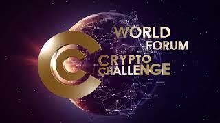 Презентация блокчейн форума: криптовалюта, ICO, blockchain.