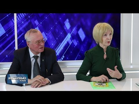 16.04.2019 Интервью / Татьяна Рыжова и Игорь Плохов