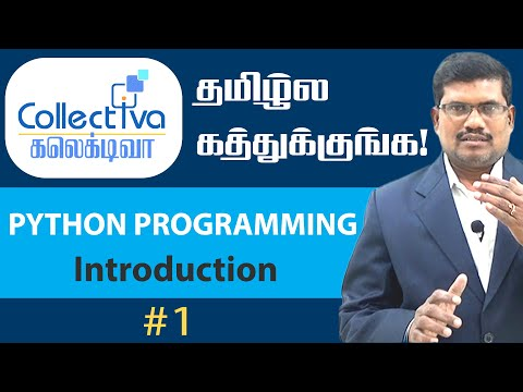 mp4 Python Tutorial Youtube In Tamil, download Python Tutorial Youtube In Tamil video klip Python Tutorial Youtube In Tamil