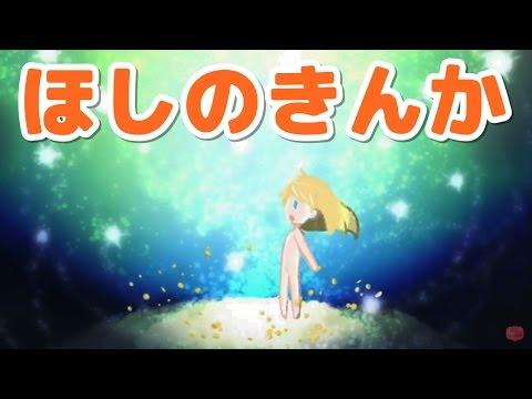 【絵本読み聞かせ】星の金貨/童話・日本昔話 ...