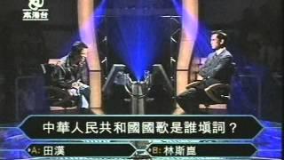Paul Yip 百萬富翁 (Part 3)