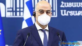 Թուրքիային պետք է դատապարտել իր գործողությունների համար. Հունաստանի ԱԳ նախարարը Երևանում է