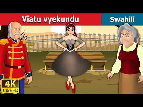 Viatu vyekundu | Hadithi za Kiswahili | Katuni za Kiswahili | Hadithi za Watoto| Swahili Fairy Tales