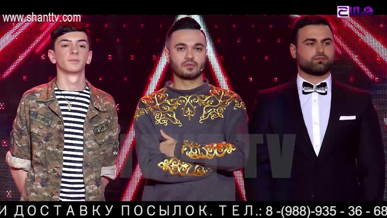 X-Factor4 Armenia-Gala Show 3-05.03.2017