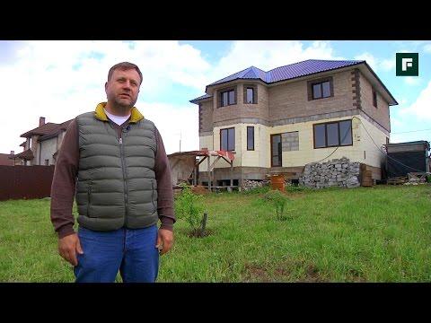 Покупка дома на этапе отделки: подводные камни // FORUMHOUSE