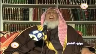 Обращение муфтия Саудовской Аравии Абдуль'азиза Аали Шейха, посвящённое празднику «'Ид аль Адха».