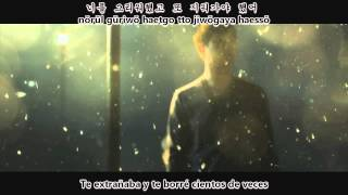Nell - Four times Around the Sun [Sub Español + Hangul + Romanización]