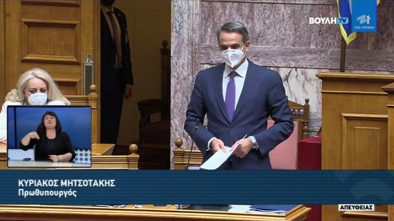 Τριτολογία του Πρωθυπουργού Κ. Μητσοτάκη στη Βουλή για το νομοσχέδιο για την προστασία της εργασίας