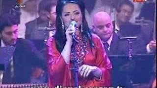 ديانا كرزون أغنية بحرينية ما معاكم خبر زين -Diana Karazon تحميل MP3