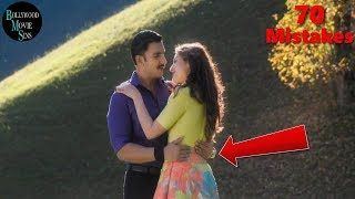 [EWW] SIMMBA FULL MOVIE (70) MISTAKES | SIMMBA FUNNY MISTAKES | RANVEER SINGH