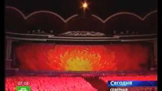 КНДР (Северная Корея). Танцевально гимнастическое шоу