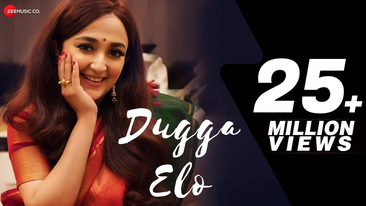 Dugga Elo  (দুগ্গা এলো) - Monali Thakur | Durga Puja Song Lyrics