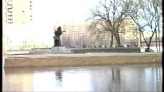 Наводнение Орел 1994