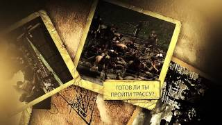 Гонка ГТО «Путь Победы». 30 апреля, Зеленоград. Испытай себя!