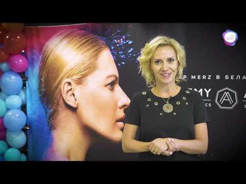 Техника Бланшинг с Belotero Soft&Balance от Елены Багненко