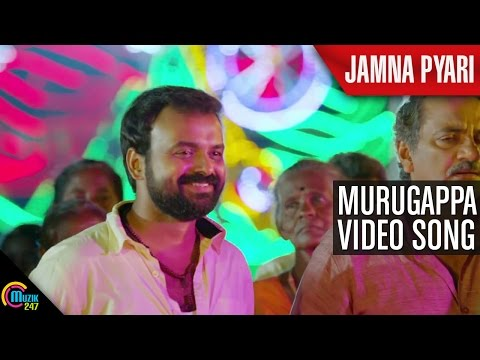 Jamnapyari - Murugappa Official Video Song - Kunchacko Boban