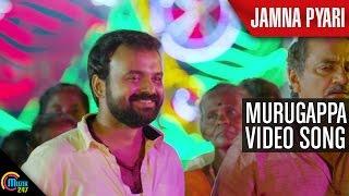 Murugappa Song Video