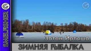 Затоны омска рыбалка карта