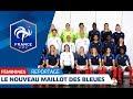 Equipe de France Féminine : un nouveau maillot pour les Bleues