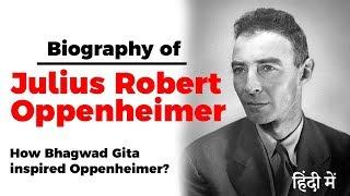 Biography of Julius Robert Oppenheimer, Father of Atomic Bomb, How Bhagwad Gita inspired him?