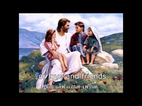 เพลง Gift of God V.2
