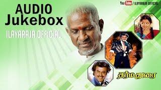 Dharma Durai   Audio Jukebox   Rajinikanth, Madhu   Ilaiyaraaja Official