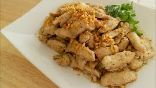 Garlic Pepper Chicken Recipe ไก่ผัดกระเทียม – Hot Thai Kitchen! –  Pailin's Kitchen – 2014
